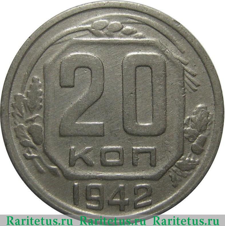 Каталог штемпелей монет ссср 15 коп 1957 цена