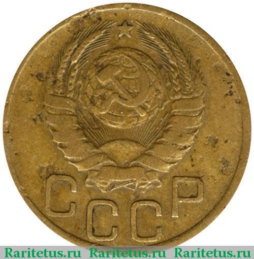 3 коп 1940 г египет 1 фунт цена