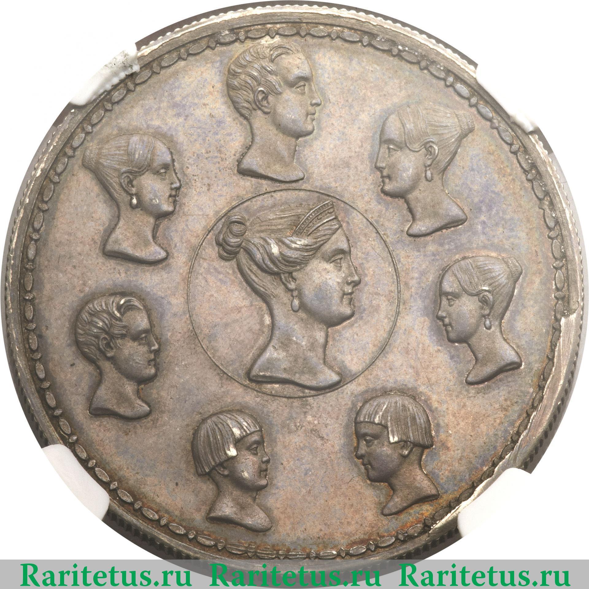 10 копеек 1814 года цена
