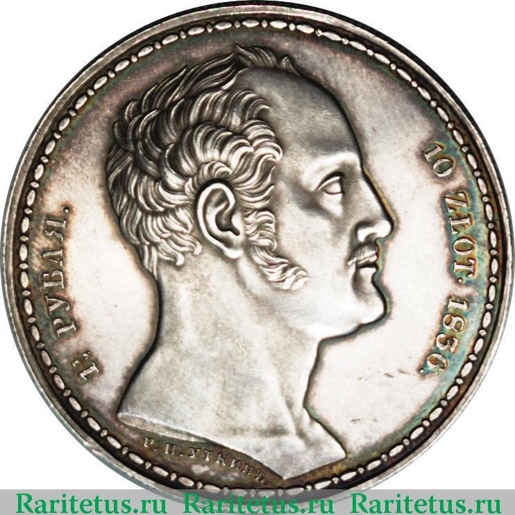 Монеты 1 2 5 рублей стоимость доллар купить москва