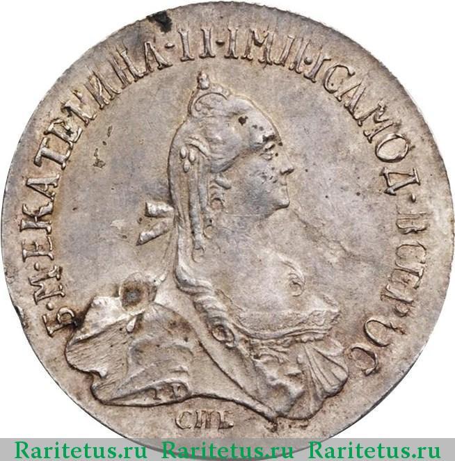 20 копеек 1764 года цена coin world