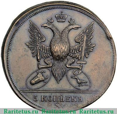 5 копеек 1771 проверить номер банкноты