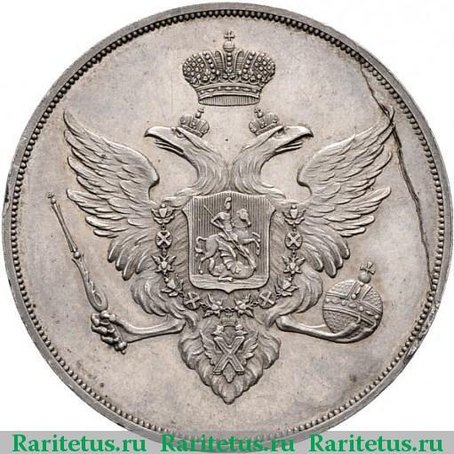 Российская монета государств рубль 1807 цена цена 20 гривень 2000 рік трипілля