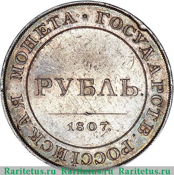 монета 2 евро 2015
