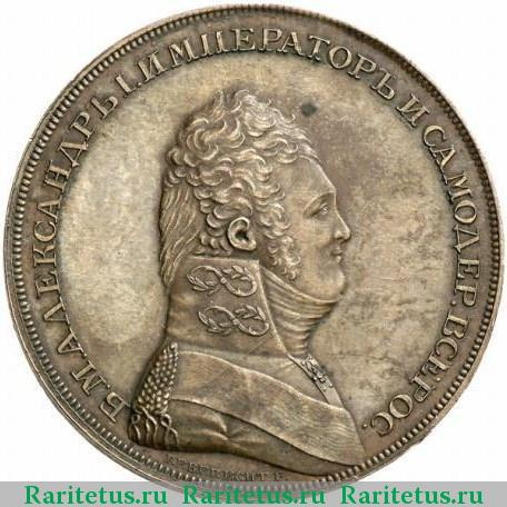 2 копейки 1810 года коробки для хранения монет