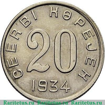 Монеты тувы каталог цена монеты 1 рубль 1898 серебро