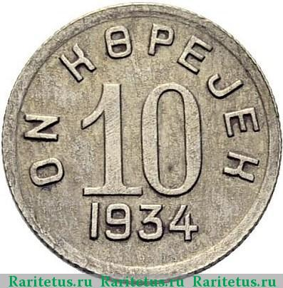 Монеты тувы каталог стоимомтб 100 тенге 2005 года с памятной датой