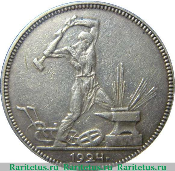 Полтинник это 50 рублей банкноты