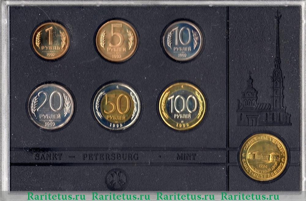 Набор монет купить в банке разновидности монет 2017 года
