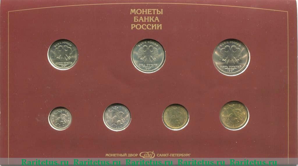 Годовой набор монет 2016 года россия купить афгани