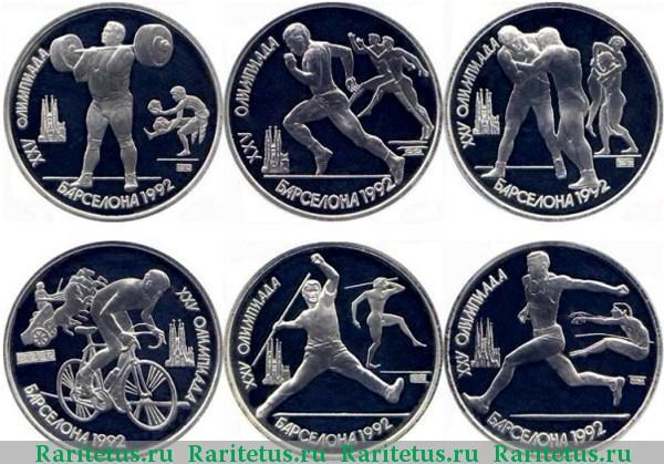 Набор монет барселона панама денежная единица