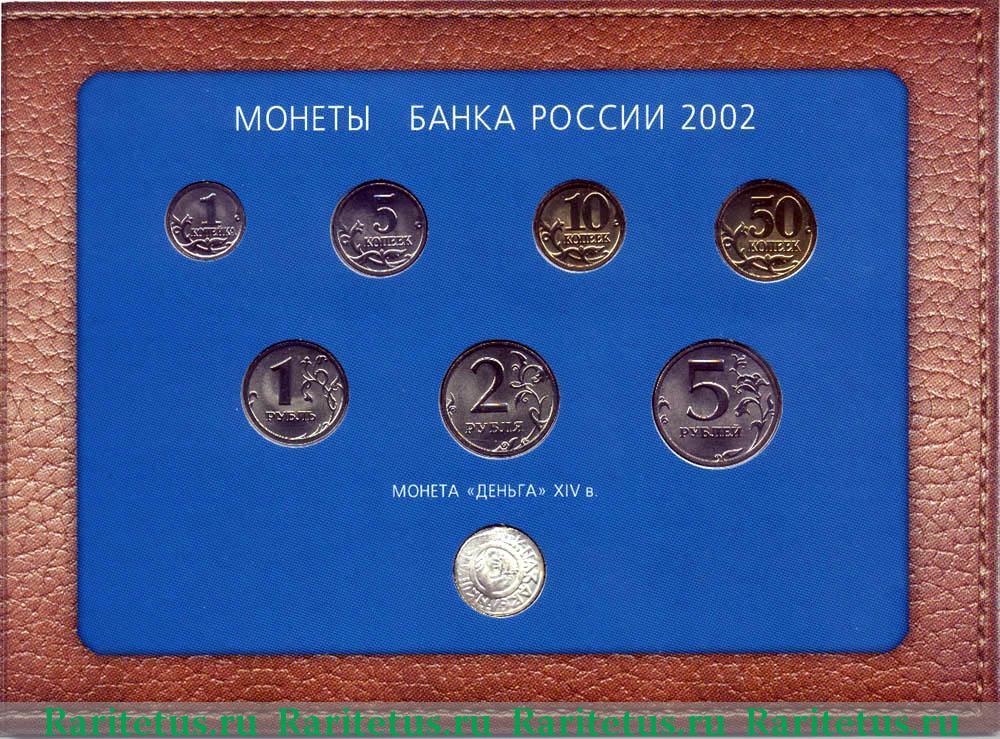 дорогие монеты россии 2017