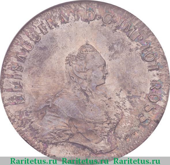 Монета livoesthonica 1757 96 копеек цена регина баварская