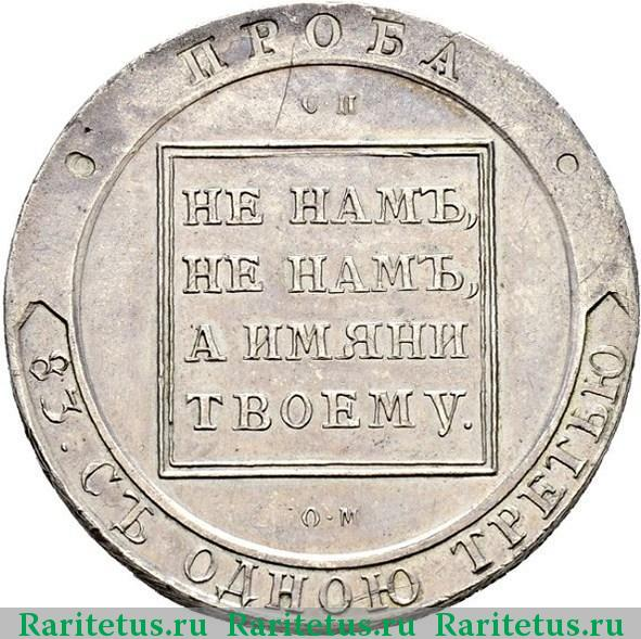 Монеты 1798 года стоимость денга 1764 года цена