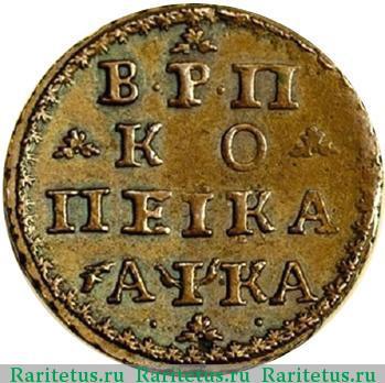Купить инвестиционные монеты в банке  Сбербанк или ВТБ 24