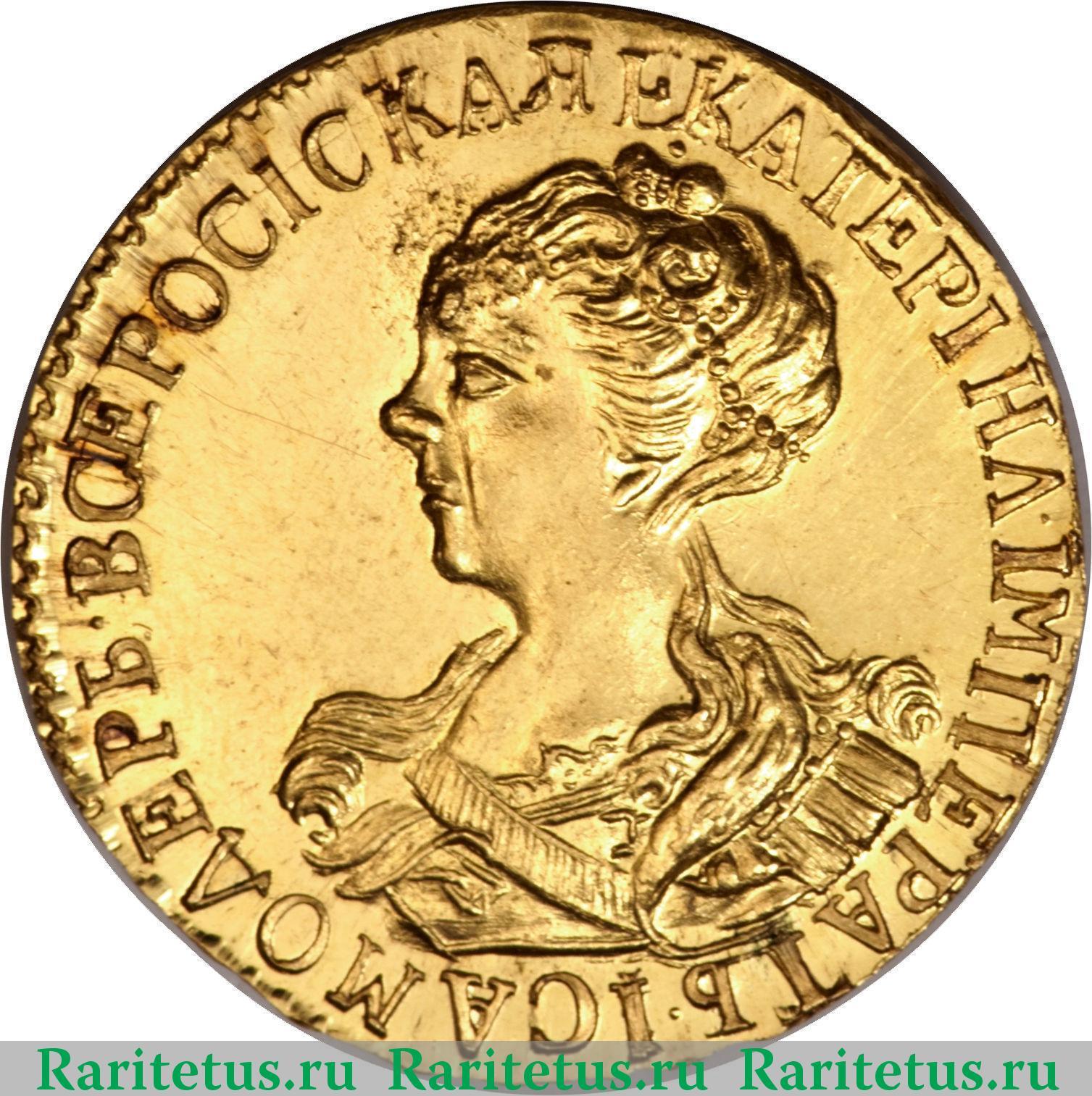 2 рубля 1726 новодел (новодел) : от 261 914 до 1,08 млн ...