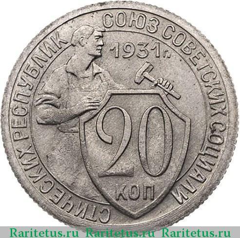 монеты германии купить в москве
