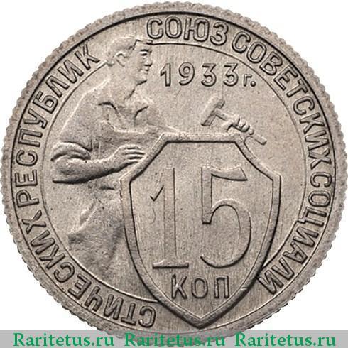 набор монет красная книга 1991 1994 цена