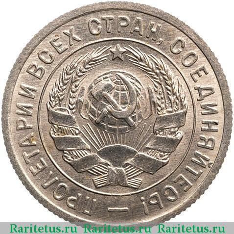 сбербанк серебро пермь
