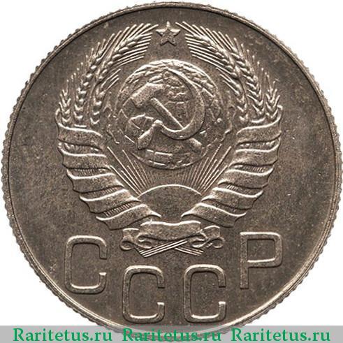 20 копеек 1938 один рубль лебедев 1991 цена