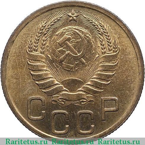 3 копейки 1938 года цена стоимость монеты 1 евроцент в рублях