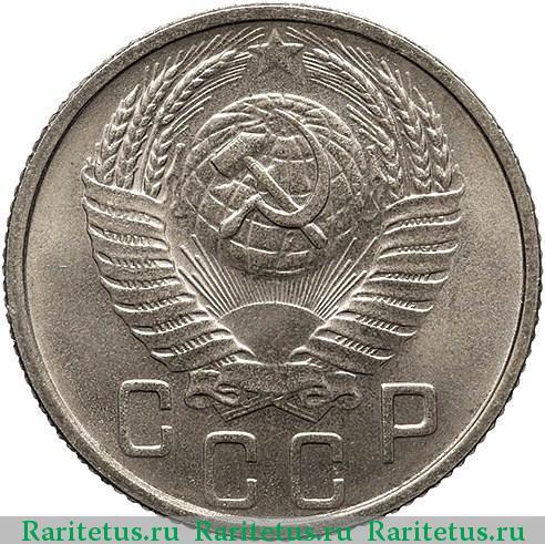 продажа монет на вес