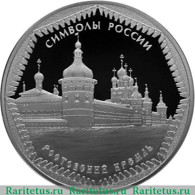Монета мечеть имени ахмата кадырова пятирублевые монеты 1998 года