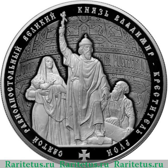 Монета 25 рублей 2015 стоимость монеты ссср 1970
