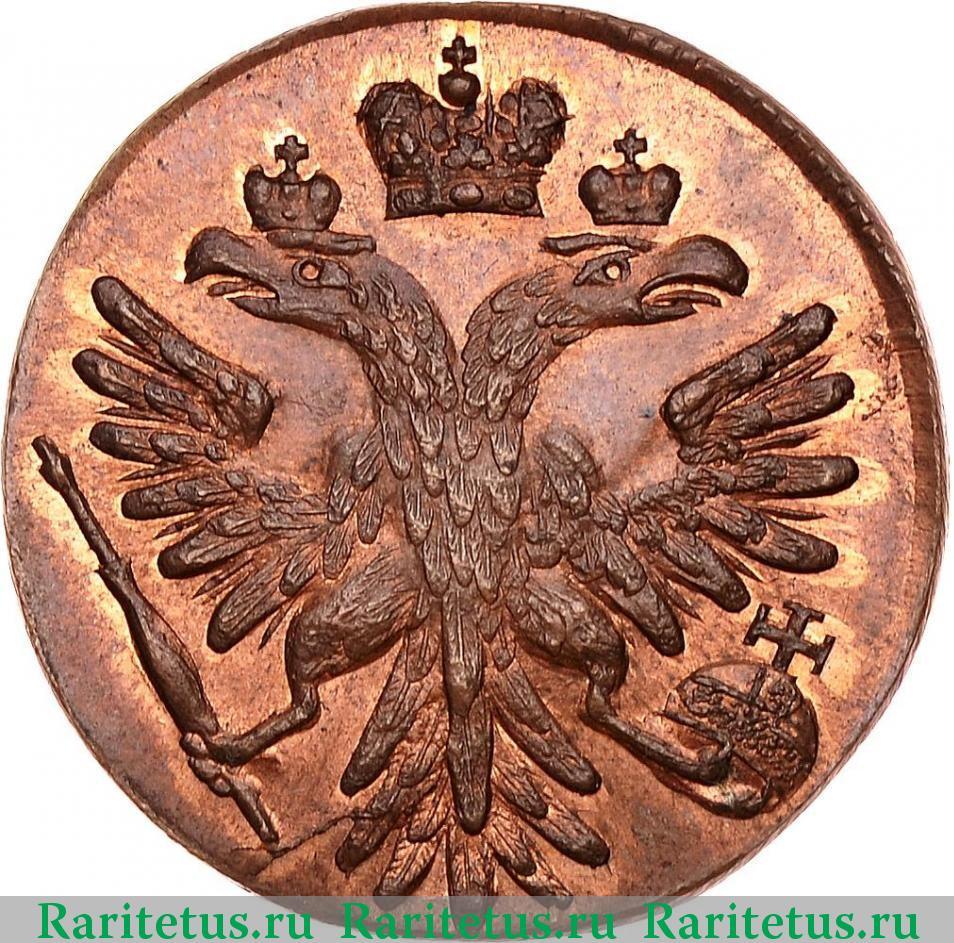 Аверс монеты денга 1739 года новодел