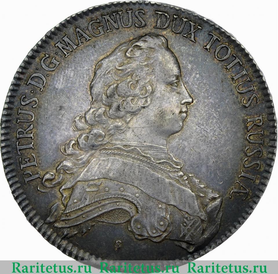 Аверс монеты Альбертусталер 1753 года S-P
