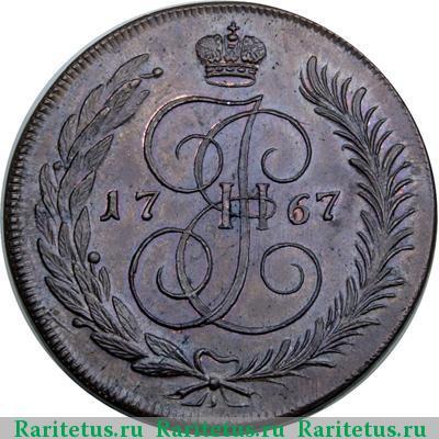 20 коп 1913 года цена разновидность