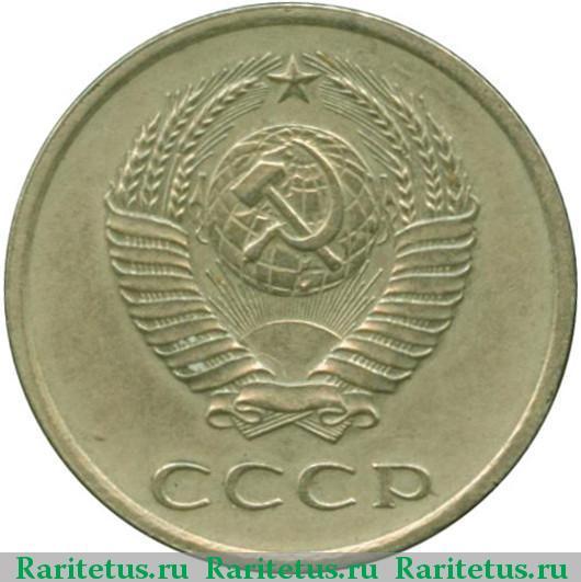 3 копеек 1961 года стоимость ссср скупка российских монет цены