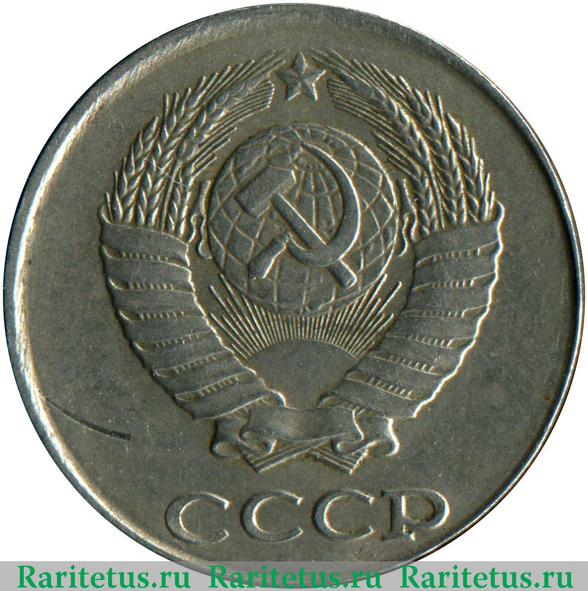 Сколько стоит 2 копейки 1988 года цена coins mania я