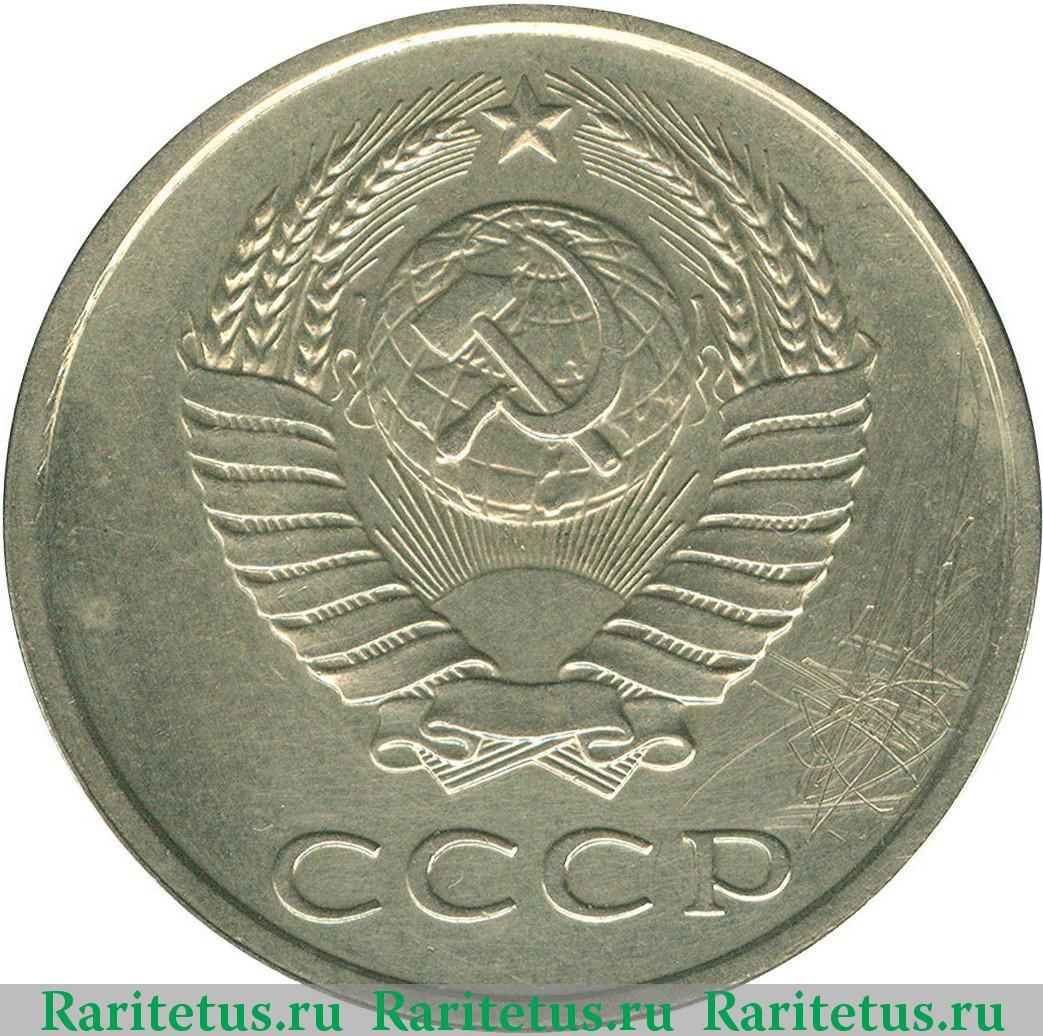 3 копеек 1990 года цена стоимость монеты боны украина 200000 карбованцев 1994