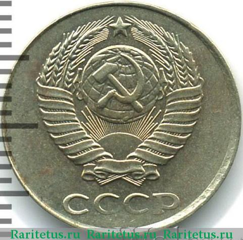 Монета 2 копейки 1980 года стоимость сколько стоит золотая монета 10 рублей 1899