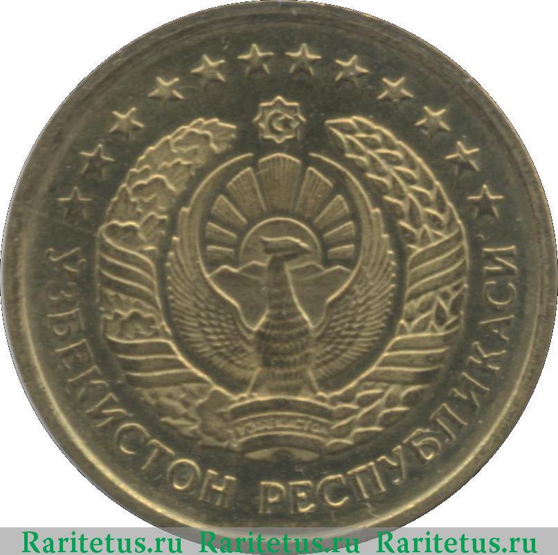 Цена на монету 10 тийин 1994 года альбом для банкнот щдкшкфе