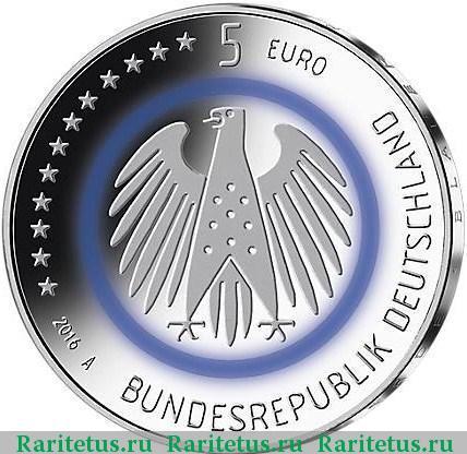 5 евро монеты 1 грош 2007 г