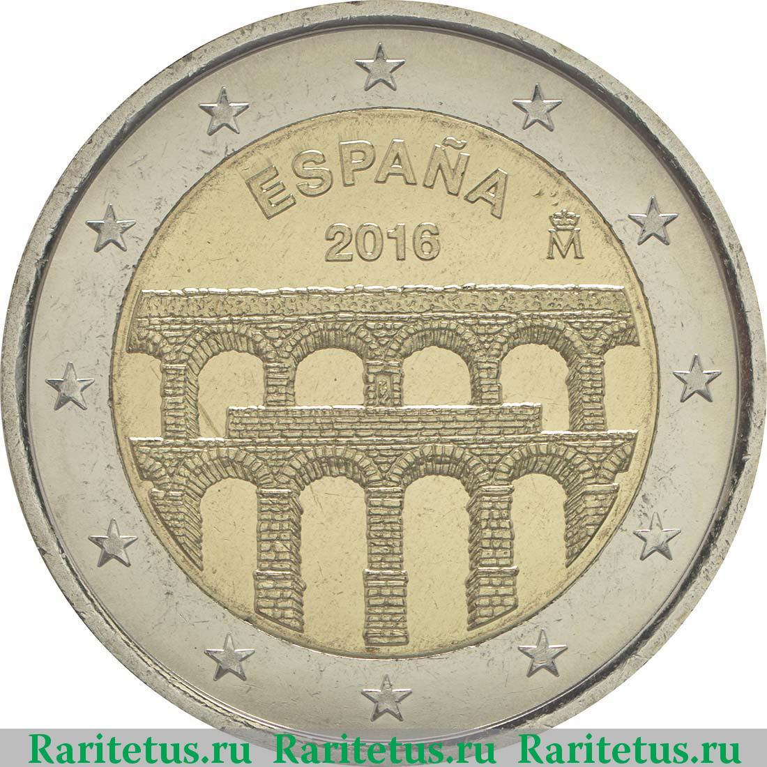 Где лучше всего хранить 2 евровые монеты монеты рф 2014