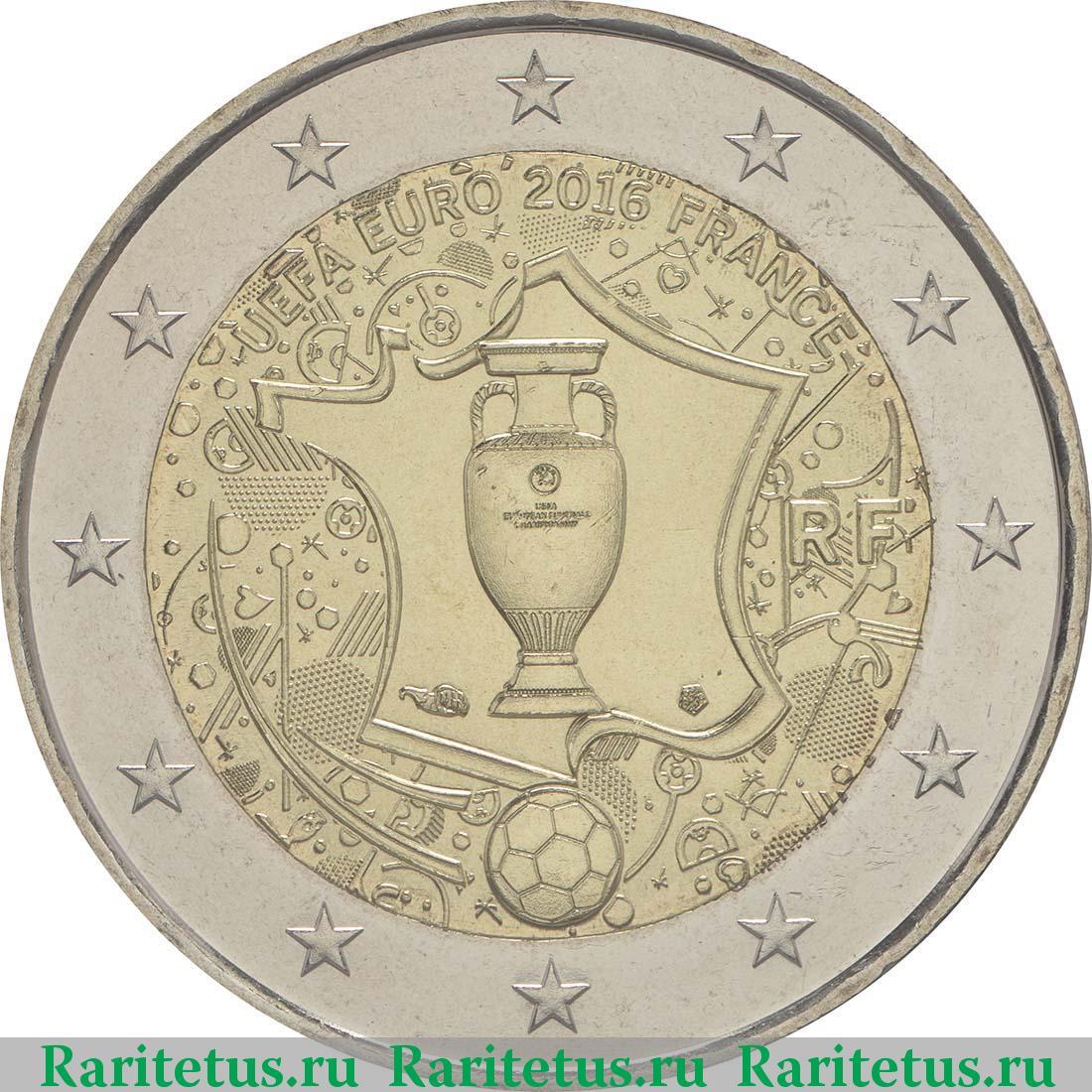 Монета маленький принц стоимость металлоискатель военный цена