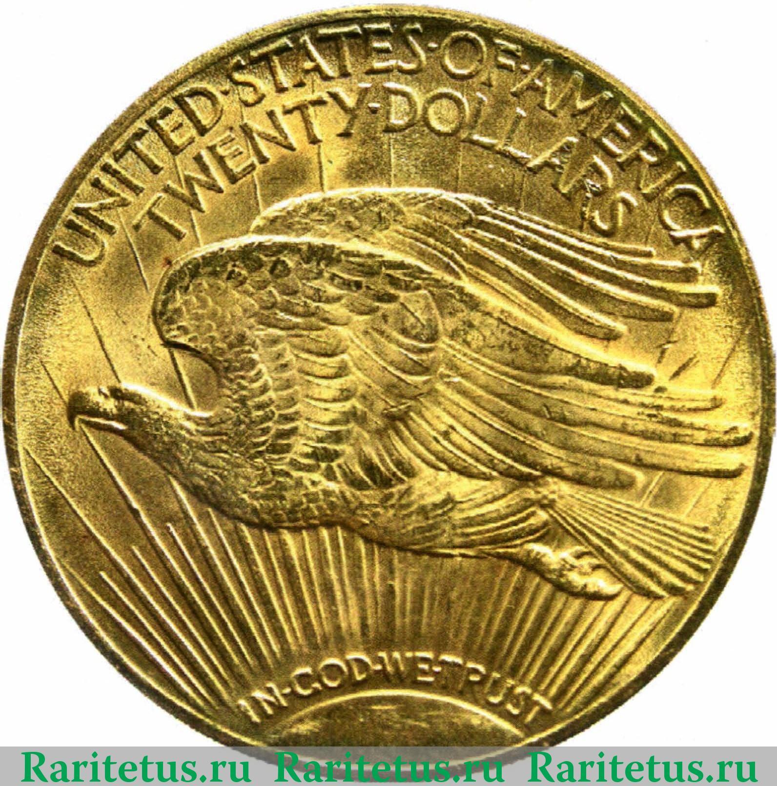 Стомост монет 1999 сент 20 продать дорогие монеты россии