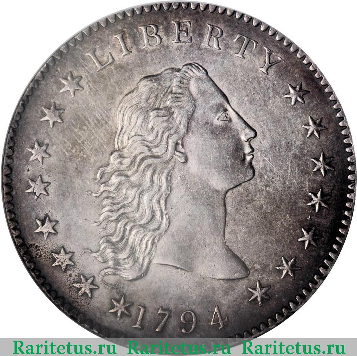Стоимость монеты 1 доллар сша 2000 год монеты брак цена 10 рублей