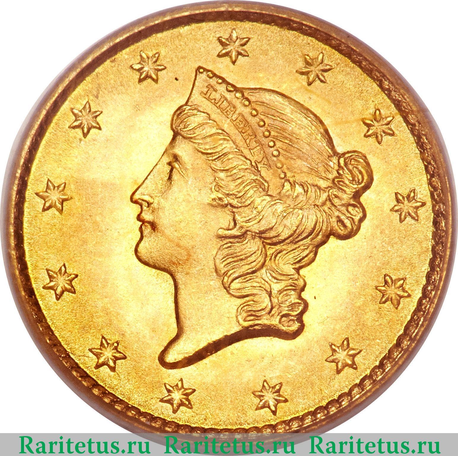 Золотой доллар сша альбомы для монет 1894