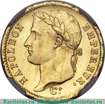 цена монет 1812 года картофельная запеканка