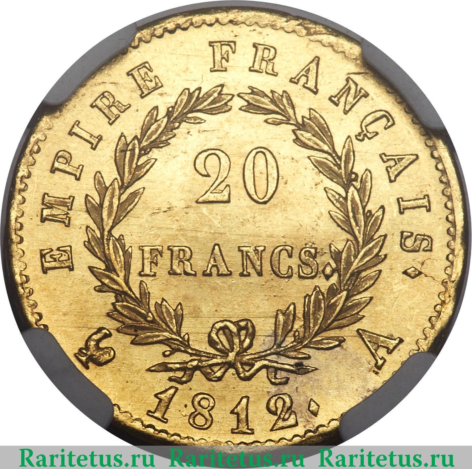 Монета в 20 франков название 20 копеек 1932 года