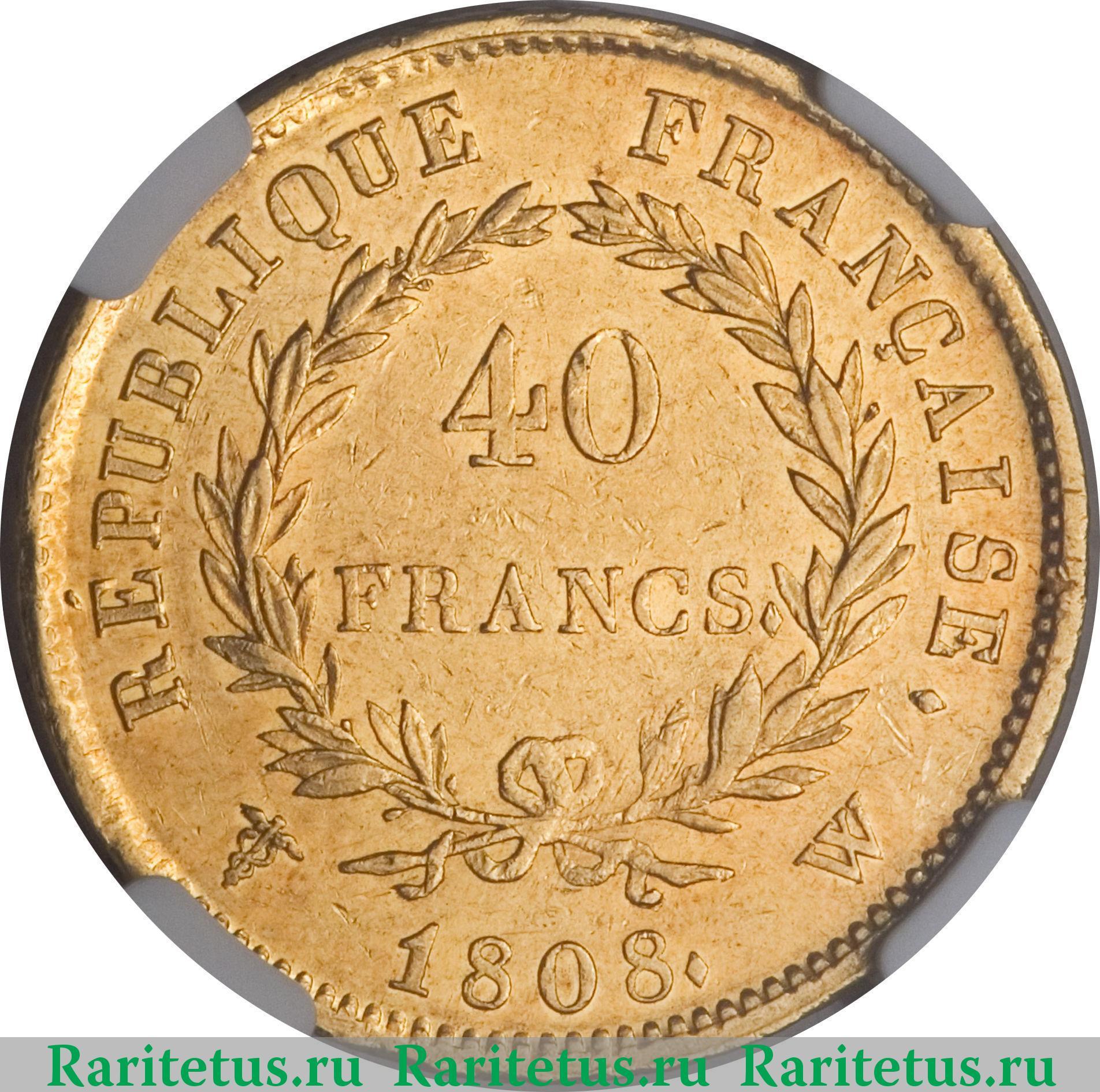Реверс монеты 40 франков (francs) 1808 года двойной наполеондор Франция