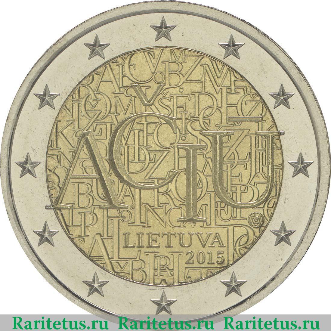 100 литов 2009 года золото цена тираж олимпийская 100 рублей цена