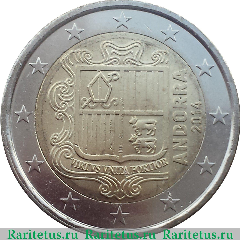 Монеты евро регулярные выпуски 1 руб 1997 года