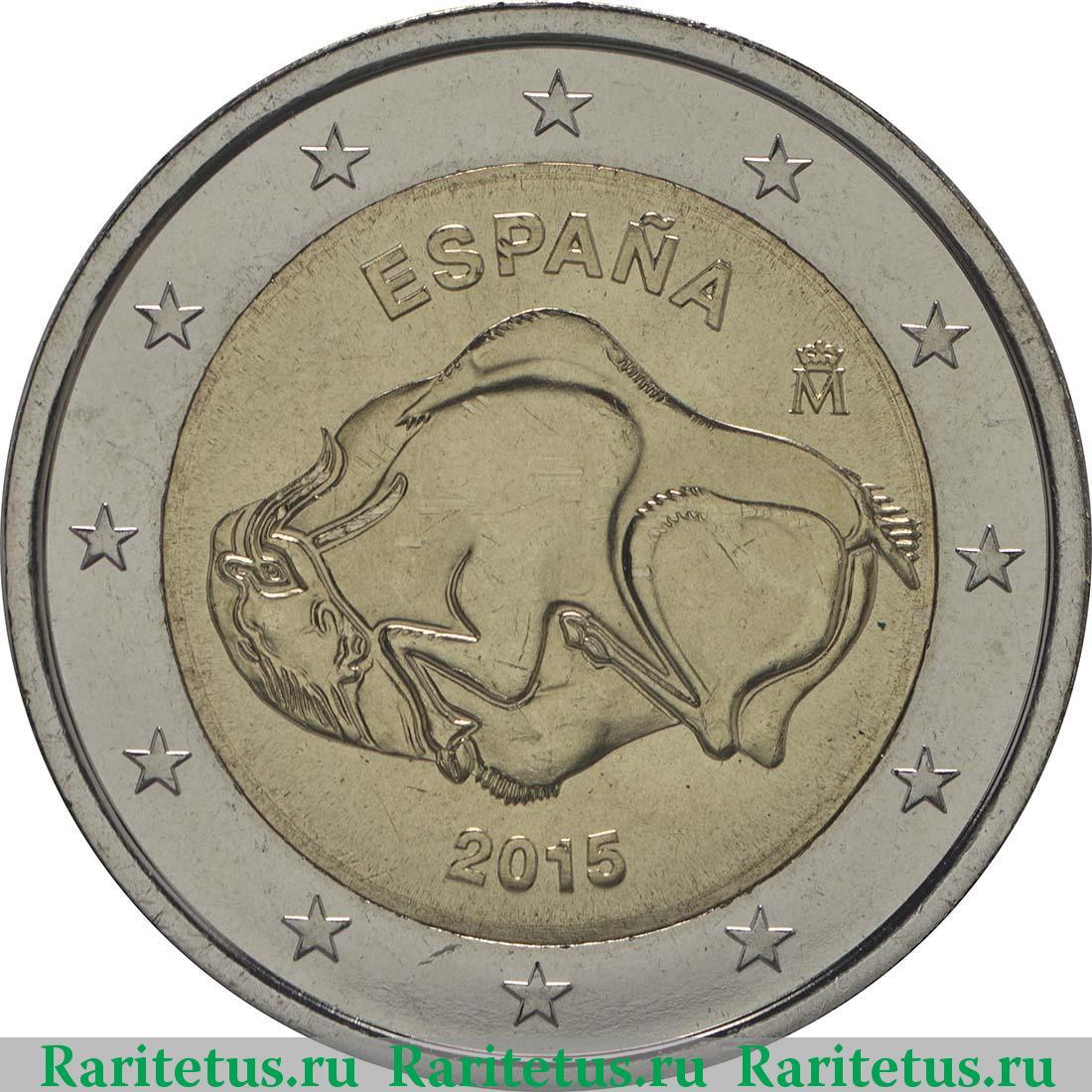 Памятная монета год россии в испании 2011 10 евро сирия монеты