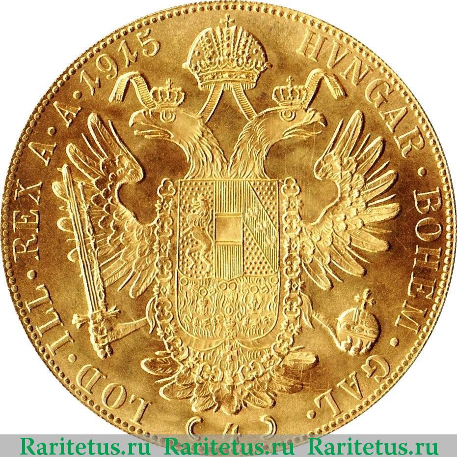 4 дуката 1915 цена монеты мультики 2017