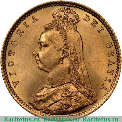1/2 соверена (полсоверена, half sovereign) 1892 года